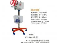 电动气压止血带