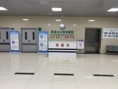 乾县北斗医院新大楼投入使用